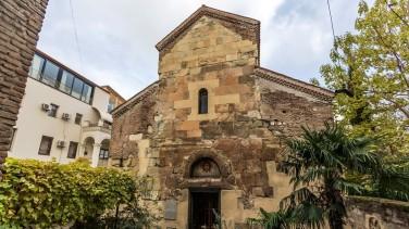 Anchiskhati Church - Old Tbilisi