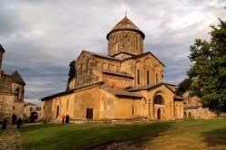 Gelati Monastery - Imereti Region