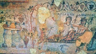 Dzalisi Archaeological Site