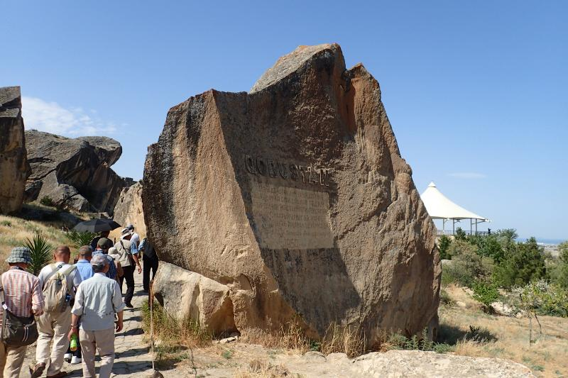 Gobustan National Reserve and Old Baku Day Tour