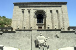 Matenadaran Museum