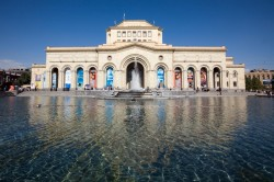Republic Square, Museum of Art