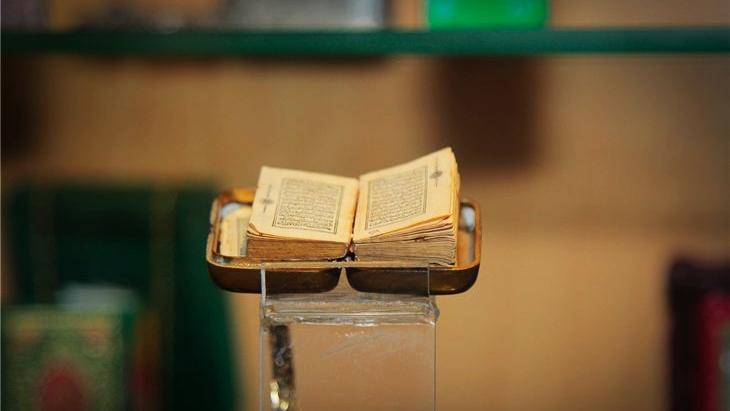 Miniature Books Museum